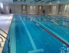 方大健身中心温泉泳池 羽毛球场 篮球场