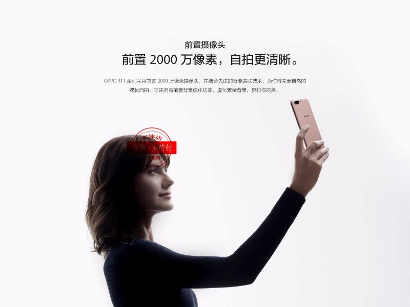OPPO手机分期专卖店 绵阳较专业零首付分期办理