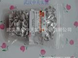供应镁带 镁条25g/袋 散装 分析纯 AR 化学实验用 化学试