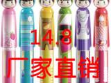 厂家直销 个性水果娃娃晴雨伞 可爱遮阳伞 礼品雨伞 广告定制伞
