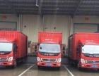 顺风车长途搬家拉货车、跨省搬家拉货车、专车运送