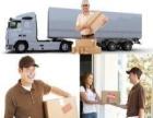 唐山UPS国际快递文件包裹行李价格优时效快值得信赖
