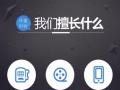 临汾开发330农场理财游戏电玩城qi牌大灌篮游戏
