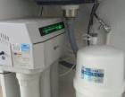 2016汉斯顿净水机厨房净水器智能滤芯提醒水质监测 优惠卷