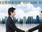 【株洲吉信】专业代办公司注册、变更、增资、验资、记