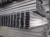 欧标工字钢规格 IPE400欧标工字钢S355NL原装现货