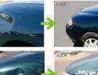 盘锦专业汽车玻璃修复,凹陷修复(吸坑)