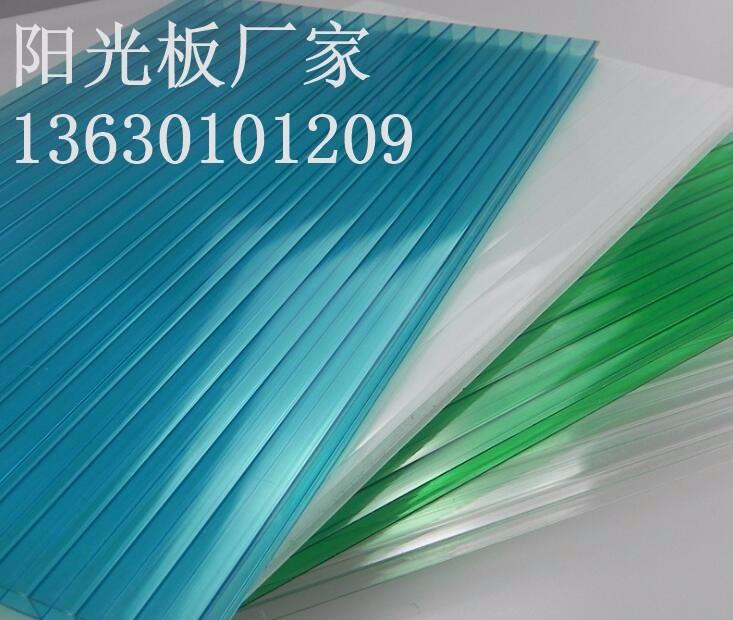 草绿阳光板 湖蓝色pc阳光板 5mm阳光板 25mm阳光板厂