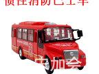 1014性消防车模型玩具  灯光音乐开车
