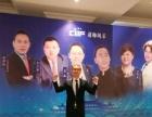 中国人保教育险,养老险,健康险,理财险