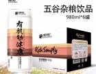 绿道场五谷杂粮饮料980ml6瓶装招商加盟经销商