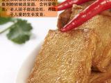 散称办公室休闲零食小吃 烧烤、香辣鱼豆腐 鱼做的豆腐干弹性十足