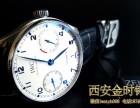 鄂州同城高仿复刻手表包包一比一找鄂州金时复刻