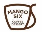 mangosix咖啡加盟总部 咖啡加盟官网