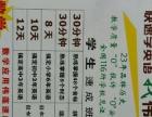 中国英语速成领导品牌伟莲外语