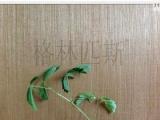 草麻墙纸--剑麻墙纸GLYEJ-402