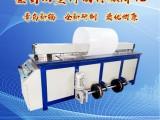 低价销售塑料板接板机PEPP板材对焊机卷圆机认准青岛新辐品牌