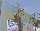 五证齐全华南城旺铺出售 位置优越 可自营可包租