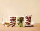 琉璃鲸奶茶加盟费多少琉璃鲸奶茶加盟方式条件