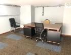 4號線西紅門地鐵站 80平精裝復式辦公室帶辦公家具價格優惠