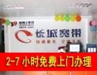 北京崇文体育馆路安装宽带一年多少钱