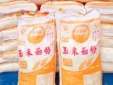 常年生产销售玉米糁 玉米面等谷物农产品