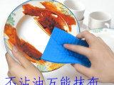 不沾油万能抹布 魔术海绵 优倍斯特百洁布 洗碗布 防油(三片装)