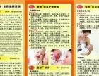 上海爱君家政淄博店,月嫂培训、育婴师等全都有