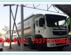 贵州省干混砂浆运输车什么品牌性价比高?有售后?