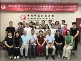 6月20日北京夏連紅夏氏臍診盤龍針培訓