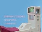 欧立方蓝氧结肠水疗仪治疗原理: