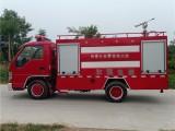 福田3吨5吨水罐消防车微型救火车