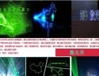西北华逸演出团队 创意节目 大小型展览