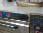 厨宝大功率电烤箱