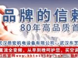 武汉质宏机电,放福利,买中央空调地暖送建材