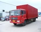 品质供应福建运输公司