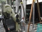北京精密仪器吊装搬运专业快速