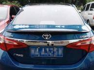 丰田雷凌2015款 1.6E 无级 新锐版 买卖二手车 广发二手
