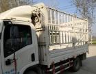 急卖小货车单排4.2米750