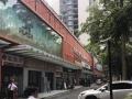 宝安中心区便宜可餐饮商铺出售
