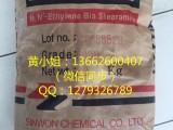 一级代理 原装进口韩国信元500P EBS扩散粉 分散剂
