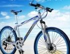 山地自行车21速自行车24寸双碟刹变速公路赛车男女学生单车
