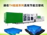 塑料托盘设备 塑料托盘机械机器