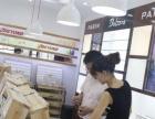 CHbeyong快时尚眼镜加盟 全国连锁,整店输出