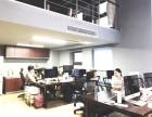 陈塘科技园 创业者摇篮 精装写字楼租一层送一层 可起照