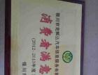 宁夏全省**咨询委托书驾驶证年审过户