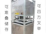 富邦UN认证不锈钢ibc包装桶使用寿命
