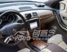 深圳兴万创改装奔驰R350内饰改色,加装星空顶