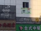 福州发光字广告公司/福州知名广告公司/福州广告喷绘