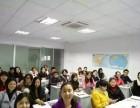 广州哪有商务外贸英语培训 广州哪有档口外贸英语培训零基础